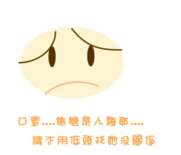 焦糖小姐02.jpg
