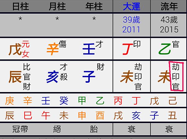 Screenshot_2014-12-07-08-38-21