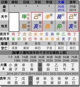 Screenshot_20190629_233337_gz.aas.calc8words