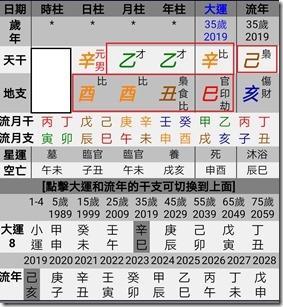 Screenshot_20190629_233311_gz.aas.calc8words