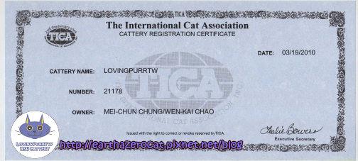 LovingPurrTw貓舍登錄文件