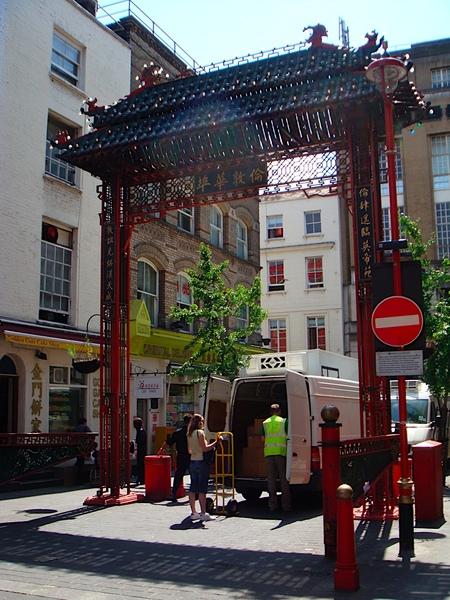 倫敦的China town