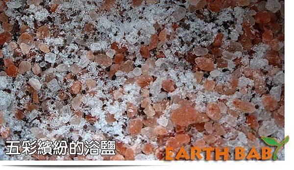 浴鹽-4.jpg