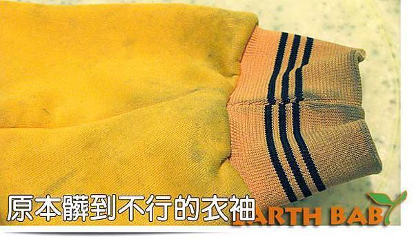 洗衣粉-04.jpg