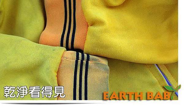 洗衣粉-05.jpg