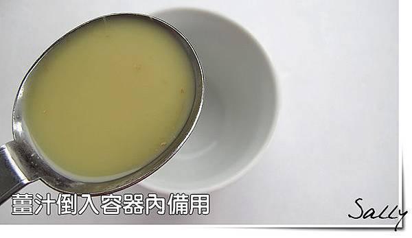 薑汁撞奶-03.jpg