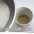 薑汁撞奶-07.jpg