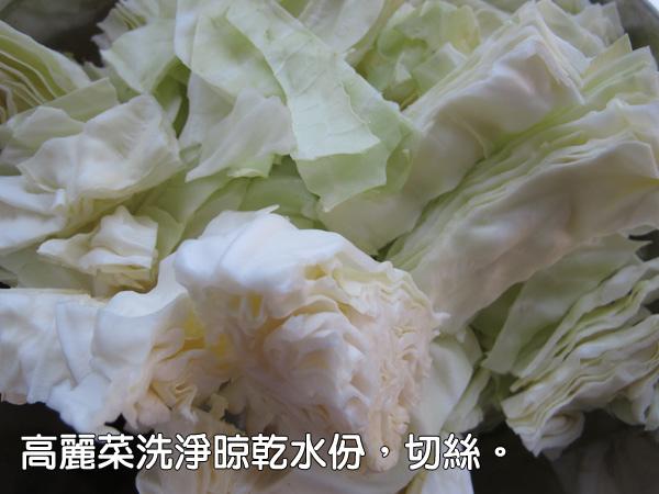 德國酸菜-01.jpg