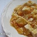 偽蟹肉豆腐煲.jpg