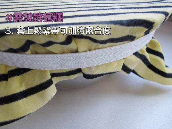 蜂蠟布-發酵麵糰-3.jpg