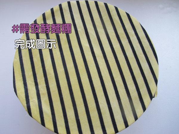 蜂蠟布-發酵麵糰-4.jpg