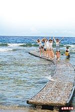 綠島 大白沙的潛水步道 7.29..jpg