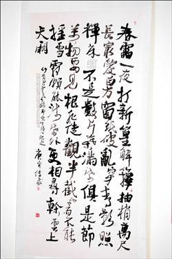 張傳威「君子之風」得獎 6.16..jpg
