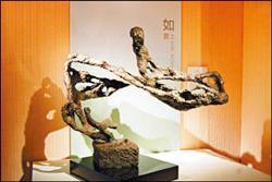 楊英風的雕塑作品〈如意〉1.11..jpg