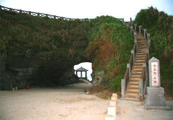 北海岸-石門洞 1.24..jpg