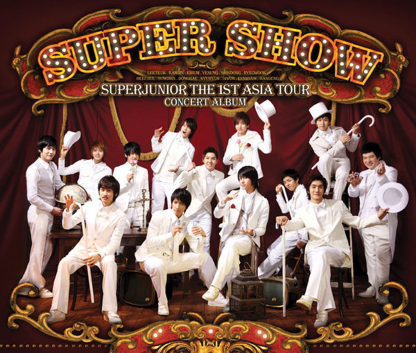 Super Junior樂團 2.7.jpg