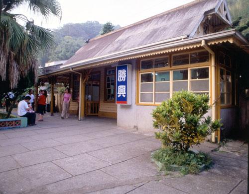 勝興車站.jpg