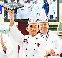 台麵包師摘世界冠軍 3.11..jpg