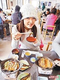 陳海茵  享肉欲2.jpg