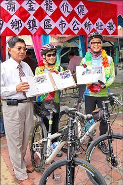 單車騎遍全國 4.3..jpg