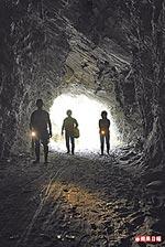 翡翠谷 礦坑通道 5.21..jpg