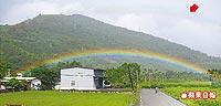 低空彩虹 9.9..jpg