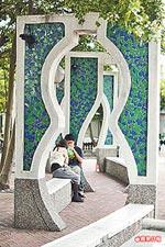 陶瓷元素設計的 5.jpg