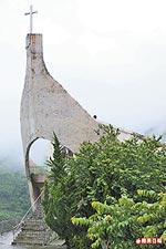 卡拉教會的船體造型 6.13..jpg