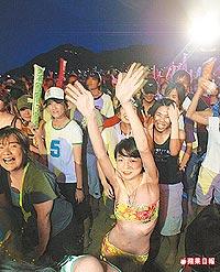 貢寮海洋音樂祭 7.9..jpg
