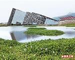 單面山造型的蘭陽博物館 6.25..jpg