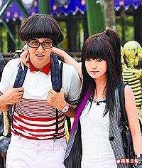 楊丞琳(右)《海派甜心》10.23..jpg