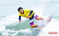 滑板 衝浪  2.jpg