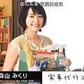 ((日劇)月薪嬌妻 ep01 - 新垣結衣.mp4)[00.19.21.727].jpg