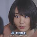 ((日劇)月薪嬌妻 ep01 - 新垣結衣.mp4)[00.25.38.470].jpg