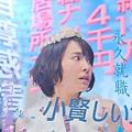 ((日劇)月薪嬌妻 ep01 - 新垣結衣.mp4)[00.10.49.348].jpg