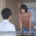 ((日劇)月薪嬌妻 ep01 - 新垣結衣.mp4)[00.25.49.47].jpg
