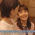 ((日劇)月薪嬌妻 ep02.mp4)[00.15.01.233].jpg