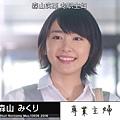 ((日劇)月薪嬌妻 ep01 - 新垣結衣.mp4)[00.56.41.931].jpg