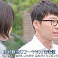 ((日劇)月薪嬌妻 ep01 - 新垣結衣.mp4)[00.54.05.575].jpg