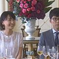 ((日劇)月薪嬌妻 ep02.mp4)[00.09.30.102].jpg