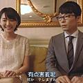 ((日劇)月薪嬌妻 ep02.mp4)[00.06.27.220].jpg