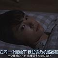 ((日劇)月薪嬌妻 ep02.mp4)[00.21.32.190].jpg