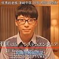 ((日劇)月薪嬌妻 ep03.mp4)[00.01.13.773].jpg