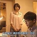 ((日劇)月薪嬌妻 ep04.mp4)[00.11.50.710].jpg