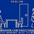 ((日劇)月薪嬌妻 ep04.mp4)[00.28.24.669].jpg