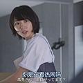 ((日劇)月薪嬌妻 ep04.mp4)[00.15.15.714].jpg