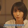 ((日劇)月薪嬌妻 ep04.mp4)[00.41.56.614].jpg