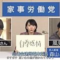 ((日劇)月薪嬌妻 ep05.mp4)[00.00.54.487].jpg