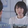 ((日劇)月薪嬌妻 ep05.mp4)[00.16.57.282].jpg