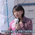 ((日劇)月薪嬌妻 ep05.mp4)[00.00.58.992].jpg